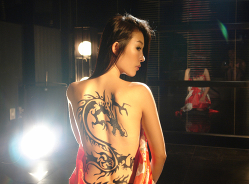 sexy back tattoo dragon Sexy Back Tattoos